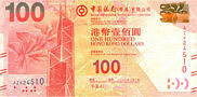 100 Dollars (BoC) - Hong Kong (2012)
