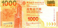1000 Dollars (BoC) - Hong Kong (2013)