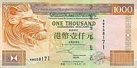 1000 Dollars (HSB) - Hong Kong (2000)