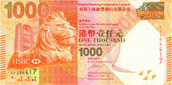 1000 Dollars (HSB) - Hong Kong (2013)