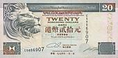 20 Dollars (HSB) - Hong Kong (1994)