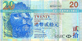 20 Dollars (HSB) - Hong Kong (2005)