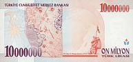 Tue-10000000-Lirasi-R-1999